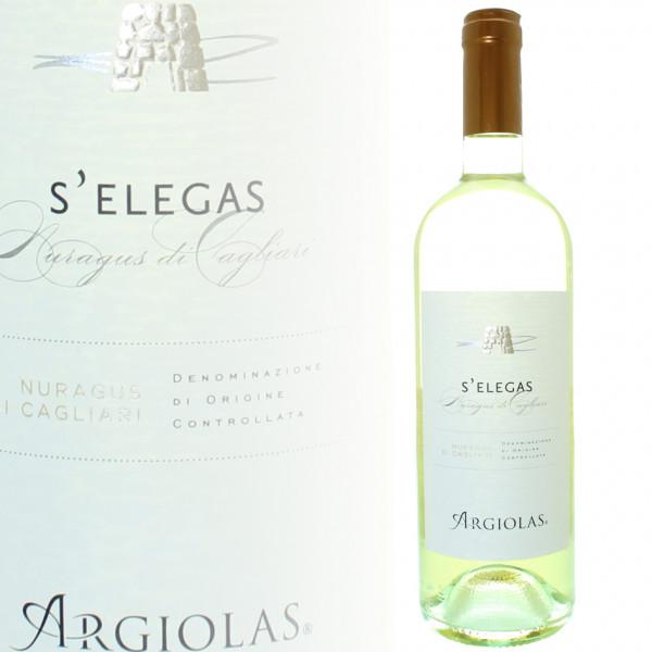 Argiolas S'elegas Nuragus di Cagliari-Copy