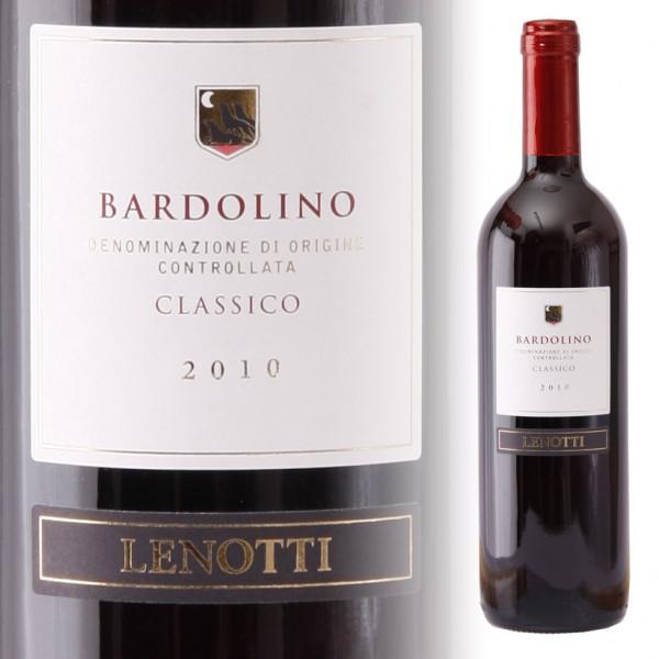 Bardolino DOC Classico