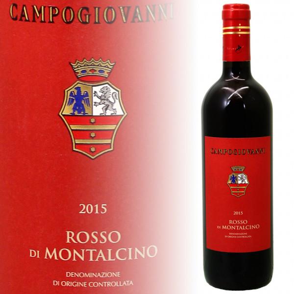 San Felice Rosso di Montalcino Campagniovanni DOC