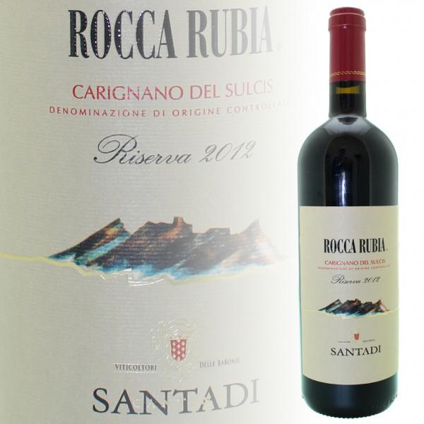 Santadi Rocca Rubia Riserva DOC 2017